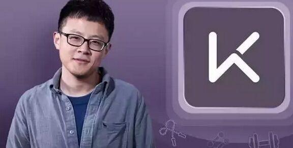 Keep创始人兼CEO王宁