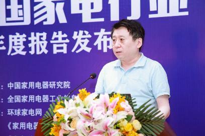 亚虎国际游戏轻工业联合会综合业务部副主任 王旭华 致辞