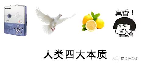 """别人家的年终奖""""豪无人性"""",我在气氛组吃柠檬"""