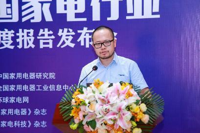全国家用电器工业信息中心副主任 石文鹏 致辞