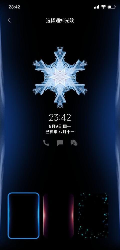 MIUI11多界面曝光(图源微博)