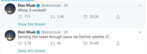 马斯克使用星链卫星发出第一条推文 Starlink旨在实现全球互联网覆盖