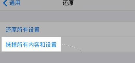 香港政务司司长:政府会加紧推行改善民生政策