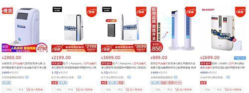 家用空气消毒机的市场虽然偏小,但一些产品仍拥有不错的线上销售表现