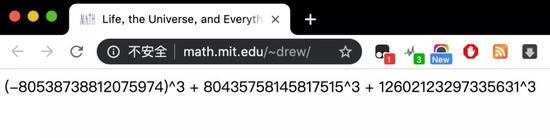 MIT的网页截图