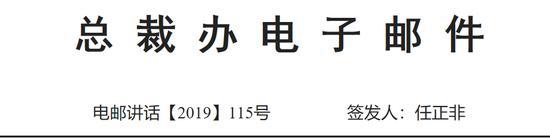 """辟谣:武汉""""小汤山""""新冠病毒医院继续建设中不会停工"""