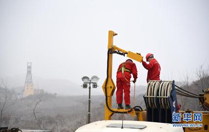 1月25日,救援人员在事故现场作业。
