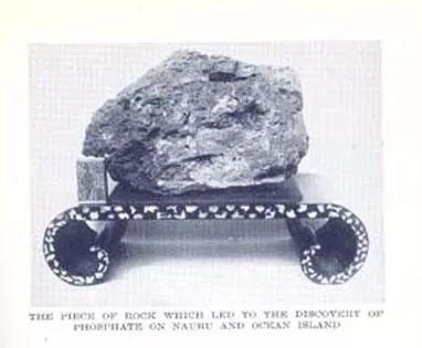 当时被当作门档的磷酸盐