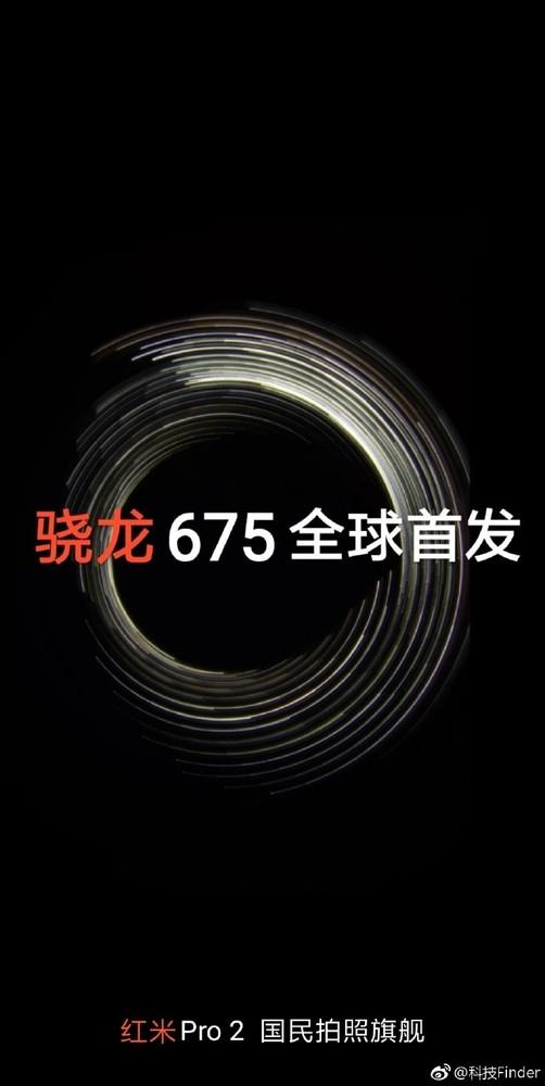 网友设计的红米Pro 2海报