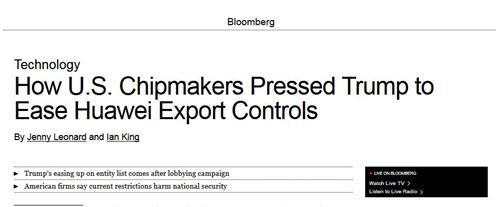 彭博社:美国芯片制造商如何迫使特朗普放松对华为出口限制