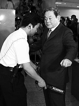 三星掌门人去世,这个顶级财阀如何影响了韩国?