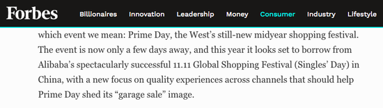 图:《福布斯》:亚马逊会员日向天猫双11全球狂欢节学经验