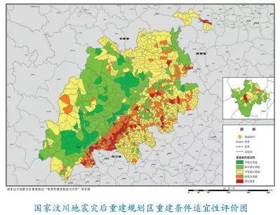 39。 中国生态体系钻研网络