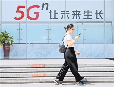 5G牌照正式发放,对你我意味着什么?