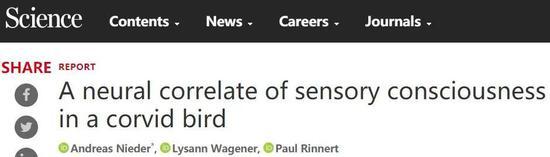 截图来源:Science