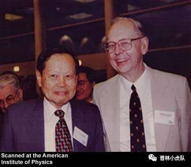 杨振宁先生的数学孝敬太平洋在线手机版