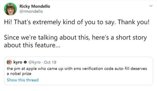 苹果软件工程师对安全码自动填充功能进行介绍