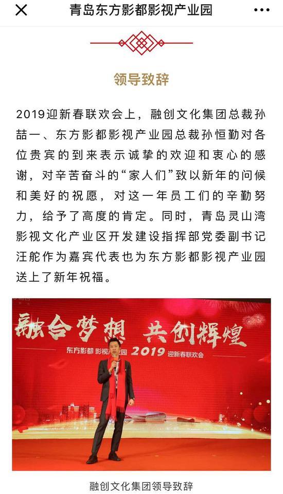 圖源:青島東方影都影視產業園微信公眾號