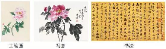 图1 中国传统水墨艺术作品