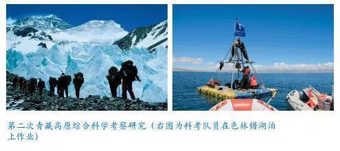 29。 青藏铁路工程冻土路基筑路技术与