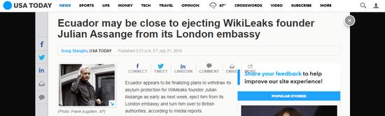 厄瓜多尔可能将向英国交出维基解密创世人阿桑奇