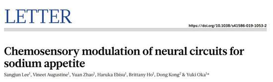 """揭秘:人类为啥嗜好""""咸味""""的食物,""""口渴""""的神经学机理"""