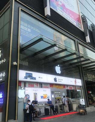 圖〡華強北商戶的iPhone11系列報價表;來源:華強北商戶提供