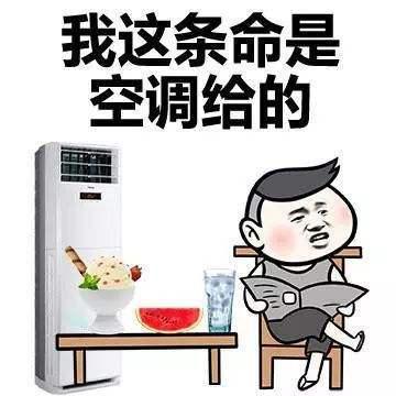 如何做到涼快了自己又保護了空調