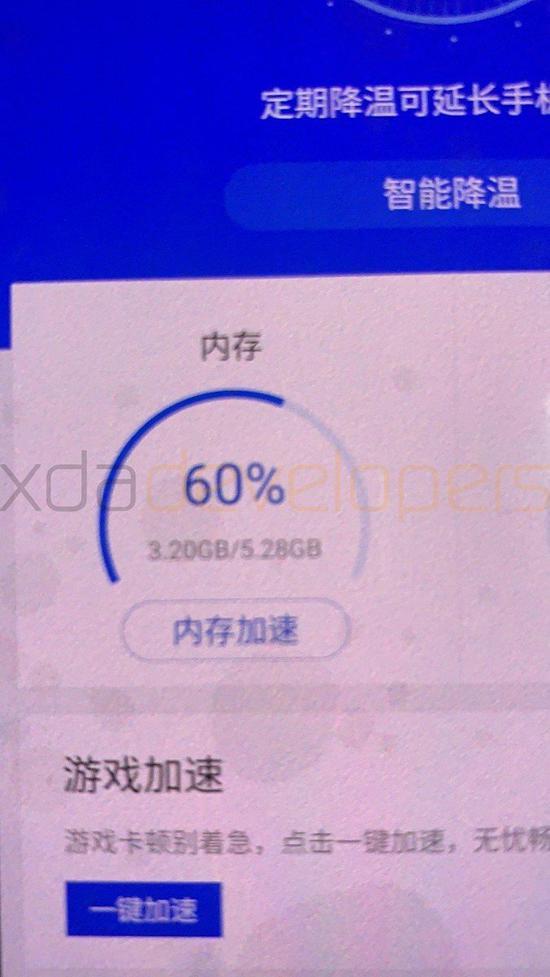 谷歌Pixel 4再曝 6GB运行内存+标签式相机功能