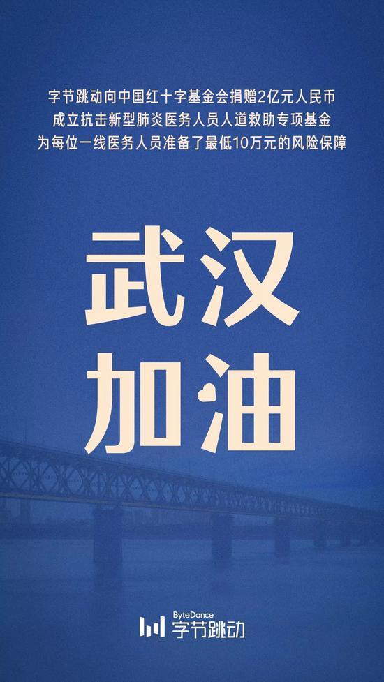 广汽集团旗下整车企业明日陆续复产