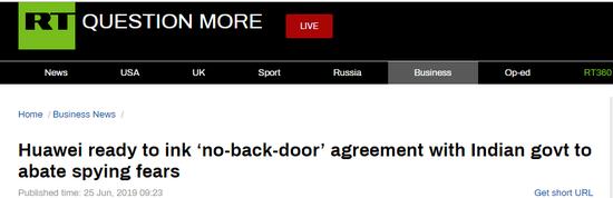 """华为主动出手 向印度政府提议签""""无后门""""协议"""