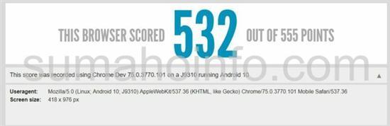 索尼Xperia Compact测试截图放出 21:9屏幕比+骁龙855