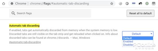 Chrome可竖立标签页内存吃紧时候也不重载
