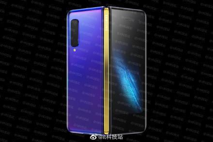三星Galaxy Fold 2折叠屏手机添加新配色,采用6.7英寸显示屏