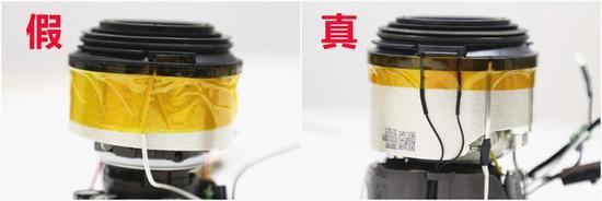 正品吹风机具备负离子和温控系统 假货并不具备