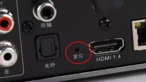 3.然后插入电源,当电视机看到画面时,松开reset按键即可;