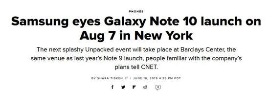 三星Galaxy Note 10将于8月7日在纽约推出 后置三摄+屏幕指纹