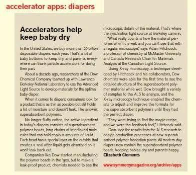 "《Symmetry》刊登的""Accelerators help keep baby dry""(图片来源:网络)"