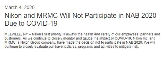 最新消息:尼康宣布退出2020年美国NAB展