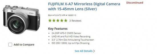 富士X-A7停产预示着下一个系列不远了