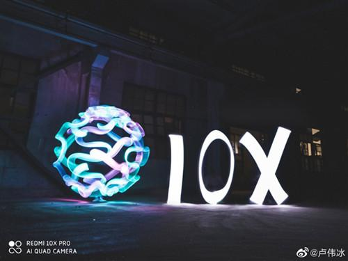 Redmi 10X Pro夜景样张 流光相机技术效果惊人