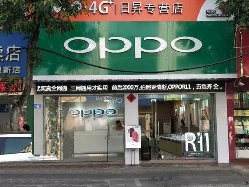 """刘作虎能""""拯救""""OPPO吗?"""