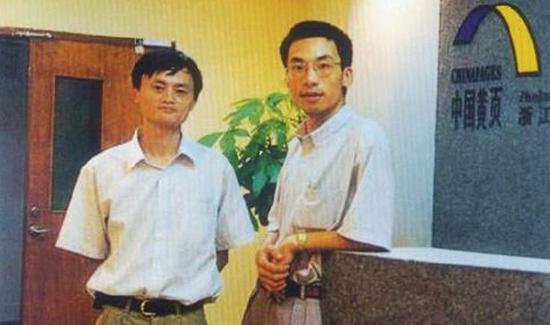 创办中国黄页时期的马云