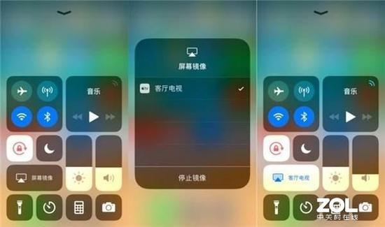 iOS也支持投屏功能