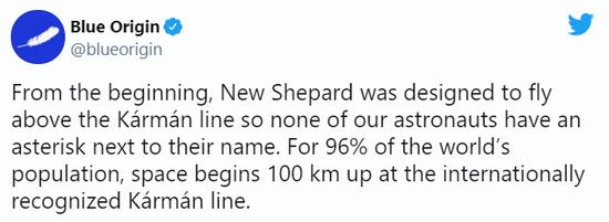 """""""谢波德号""""最初设计就是跨越""""卡门线"""""""