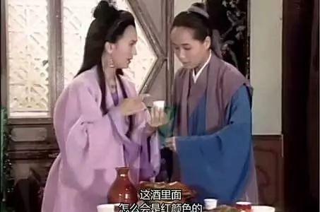 图片来自电视剧《新白娘子传奇》
