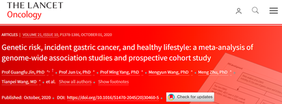 截图来源:Lancet Oncology
