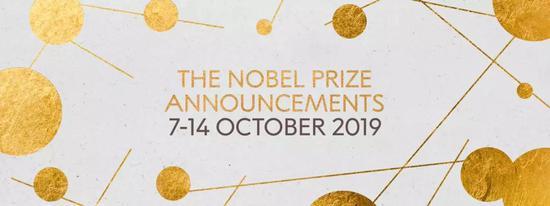 2019年诺贝尔奖公告。图片来源:nobelprize.org