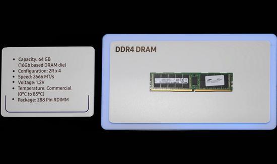 三星首发量产16Gb颗粒64GB DDR4内存:256GB马上来