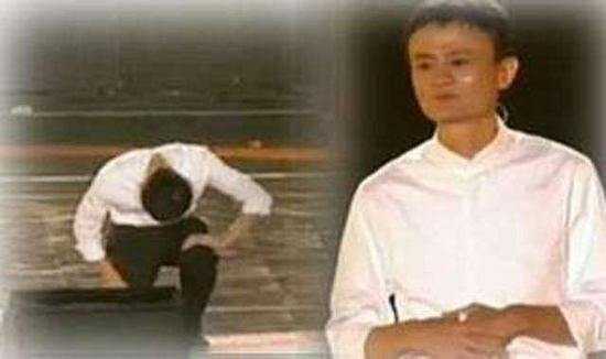 马云宣布卸任CEO,单膝跪地,拜谢大家